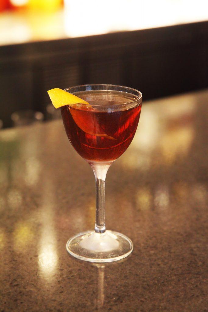 Kentucky Calling Bourbon Cocktail